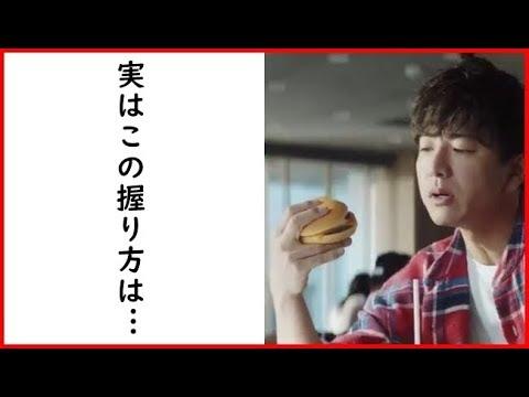 方 持ち キムタク ハンバーガー