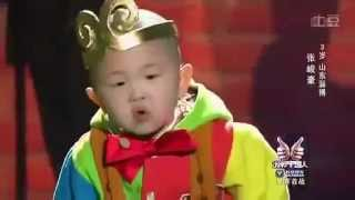 the amazing 3 year old dancing boy in China