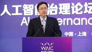 中国科技部发布新一批国家新一代人工智能开放创新平台| CCTV
