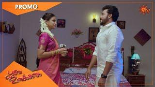 Poove Unakkaga - Promo | 13 March 2021 | Sun TV Serial | Tamil Serial