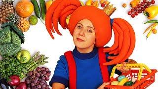 ПОИГРАЙКА - Царевна готовит ужин - Развивающее видео про еду для детей | Жила-была Царевна