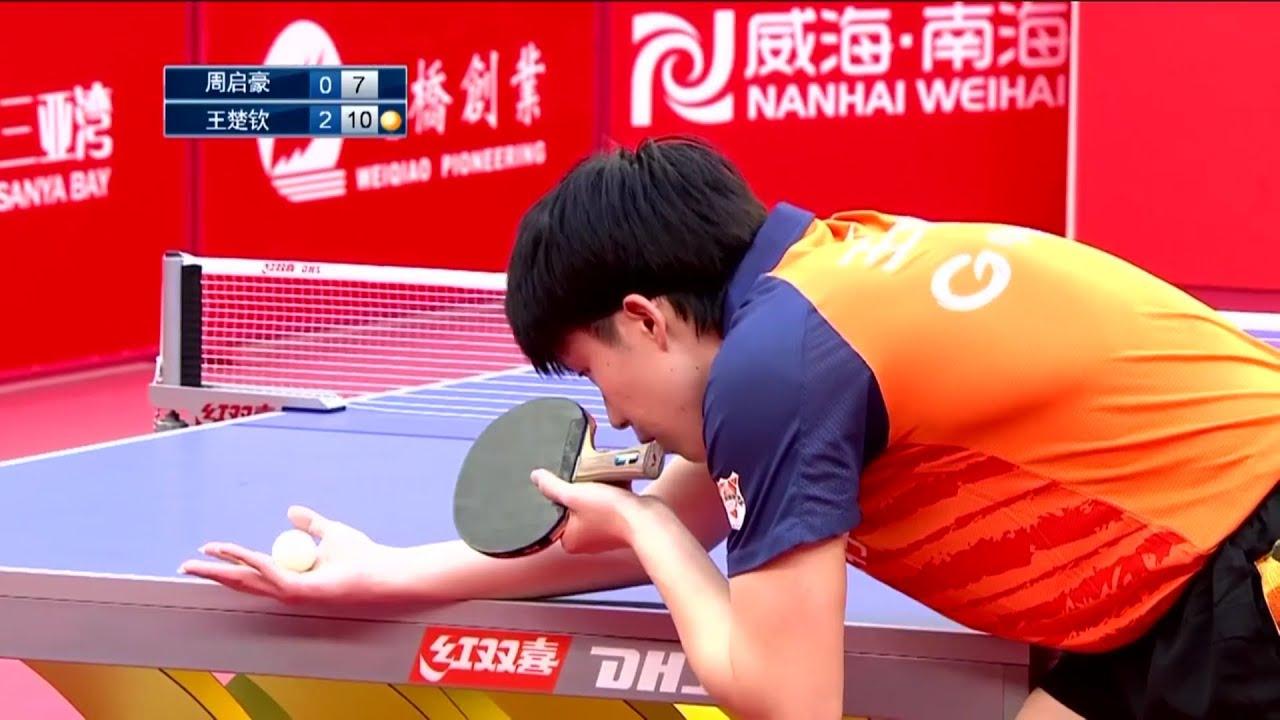 Download Zhou Qihao vs Wang Chuqin | 2021 China Super League