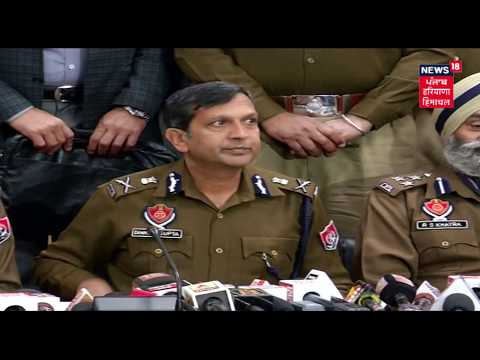 All Accused In Ludhiana Gangrape Case Arrested: DGP | Breaking News