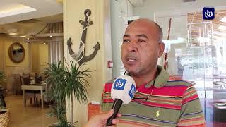 معاناة قطاع السياحة في محافظة العقبة ومشاكل اقتصادية تعيق تقدمه - (15-8-2017)