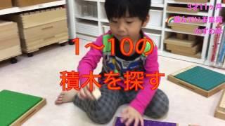 お店情報==== 沖縄初!日本のおもちゃメーカー童具館の 童具で遊べ...