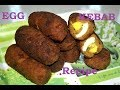 EGG KABAB || How to make easy snacks cutlet Simple & tasty Muslim Recipe