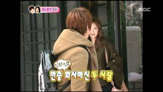 우리 결혼했어요 - We got Married, Jeong Yong-hwa, Seohyun(46) #01, 정용화-서현(46) 20110226