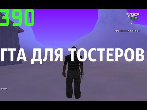Слив логов №7 за 08.01.2018, свежие ( Яндекс Диск)!из YouTube · Длительность: 40 с