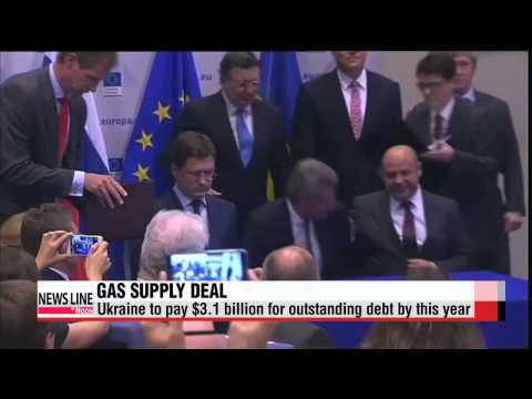 Russia, Ukraine agree on gas supply deal   러시아, 우크라이나에 천연가스 수출 재개 잠정 합의