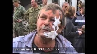 Дом после взрыва. Волгодонск 1999 год, 9 утра