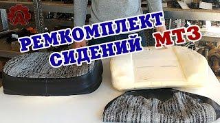 видео Продажа оборудования для ремонта двигателей, купить в магазине оборудование для ремонта трансмиссии