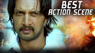 Sudeep's Best Action Scene | South Indian Hindi Dubbed Action Scenes | Bachchan Fight Scenes