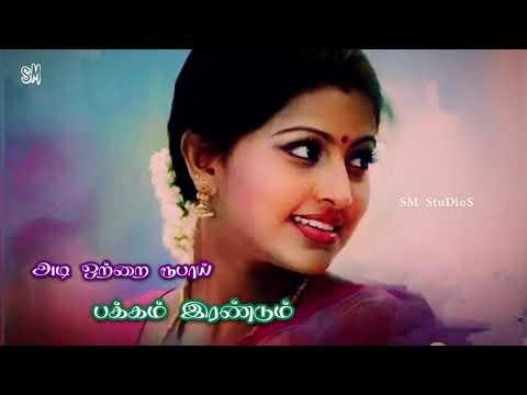 Pallankuzhiyin Vattam Parthen| Tamil Whatsapp Status | Anandham | Love Status