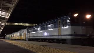 9883レ 静岡鉄道A3000形第3・4編成 EF65-2094牽引