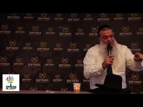 שידור חי מלחולון - הרב יגאל כהן HD - אולמי המוזאון בחולון