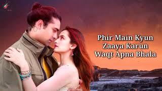 Toh Aagaye Hum Lyrics | Mithoon Feat Jubin Nautiyal | Sayeed Quadri | Ashish Panda |