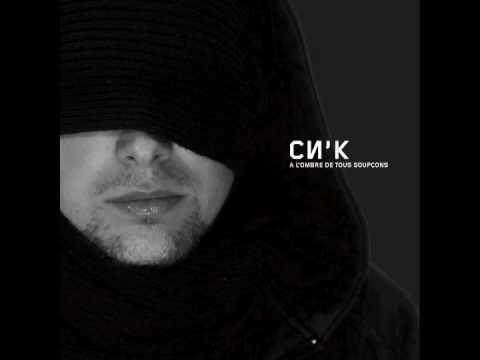 CN'K - CRNI KNEZOVI (SOLO (CFP) & VENDETTA DI JUKA)