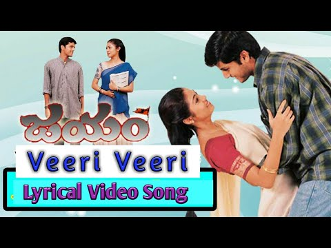 veeri-veeri-full-lyrical-video-song-||-jayam-||-nithin-&-sadha