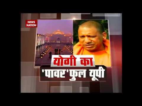 Yogi Adityanath Government to gift Uttar Pradesh a brighter future ahead