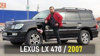 Обзор Lexus Lx470 👉 Тест-драйв, Обзор - лексус lx 470 Алматы