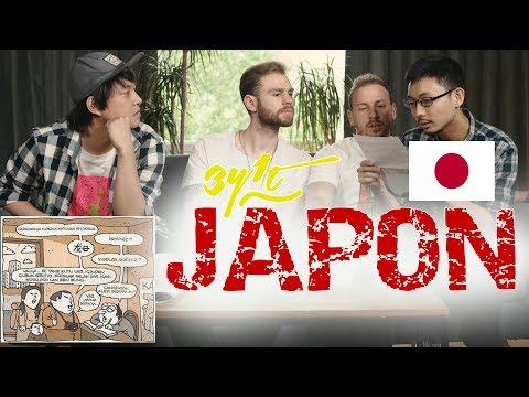 Türkiye'de yaşayan Japon (Japoncada Marka Okuma, Türkiye'deki Japon Şaka