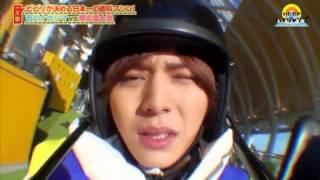 Video Hey Say Jump Inoo,Yamada,Nakajima Scream machine ride part1 download MP3, 3GP, MP4, WEBM, AVI, FLV April 2018