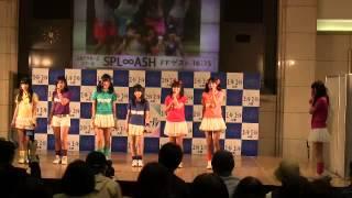 中元さくらちゃんへのSPL∞ASHメンバーからの歌のサプライズプレゼント ...