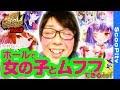 回胴チャレンジ vol.9
