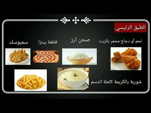 كيف أزيد وزني في رمضان مع وصفات عالية السعرات Youtube
