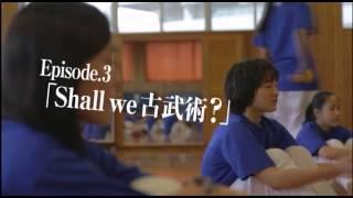 映画『那覇 NAHA なーふぁ!』予告編(15秒ver)