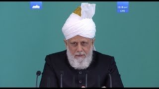 English Translation: Friday Sermon 2 June 2017: Ramzan, Taqwa and Steadfastness