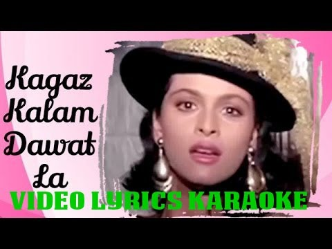 KAGAZ KALAM DAWAT LA -  HUM -  HQ VIDEO LYRICS KARAOKE