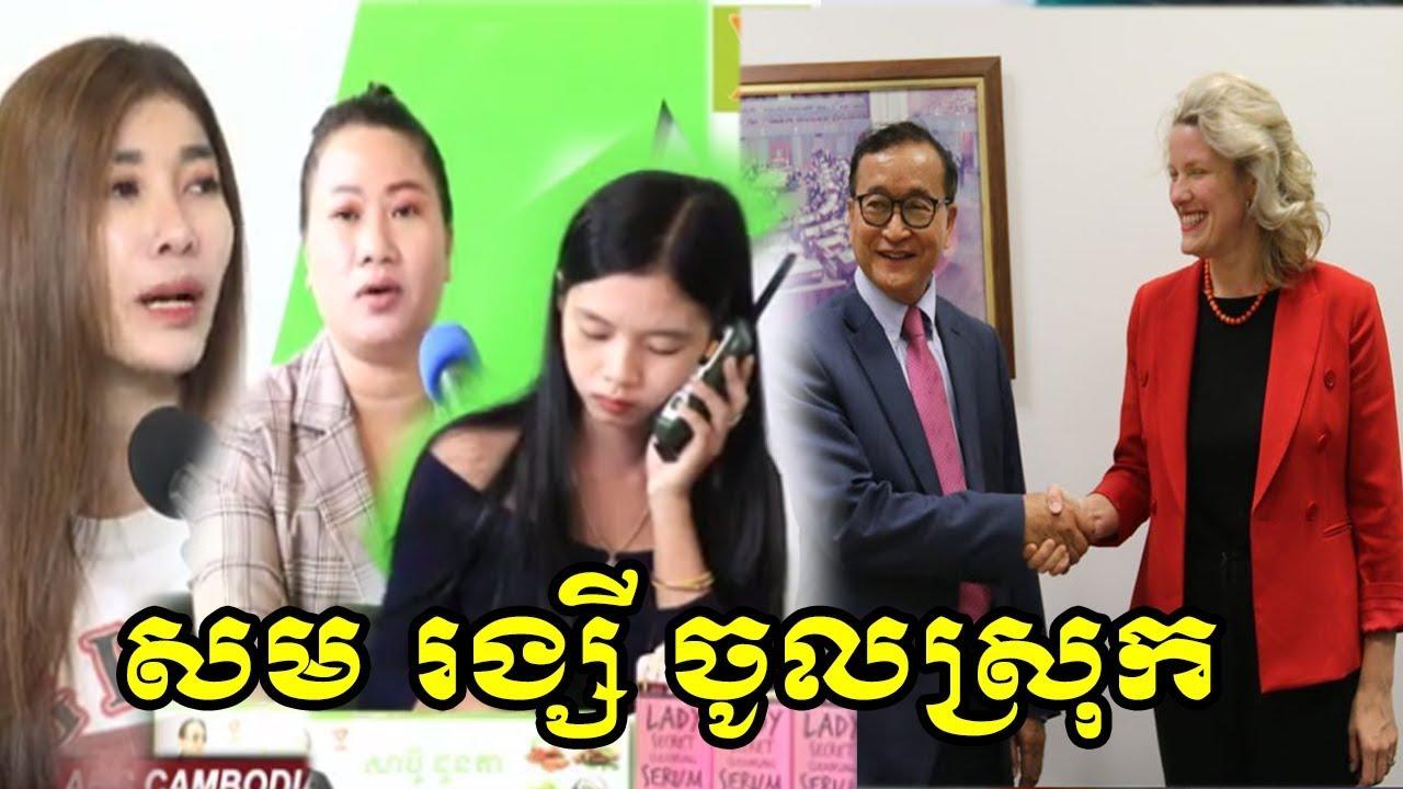 សម រង្សី ចូលស្រុក បើកភ្នែក និយាយ   A JA A អាចារ្យ អេ abc cambodia news