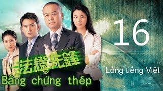 Bằng chứng thép 16/25(tiếng Việt) DV chính: Âu Dương Chấn Hoa, Lâm Văn Long; TVB/2006