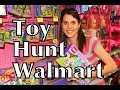 Toy Hunt Toy Hunting Walmart Lego Friends & Barbie Toys