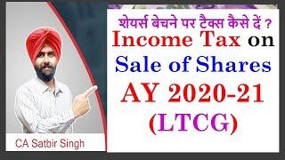 Income Tax on Shares Sale I LTCG I AY 2020- 21 I CA Satbir Singh