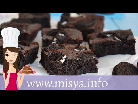 Brownies Oreo, la ricetta facile di Misya