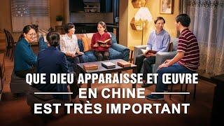 Témoignage chrétien en français 2020 « Que Dieu apparaisse et œuvre en Chine est très important »