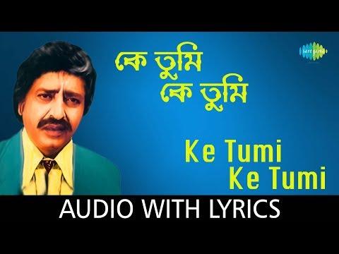 Ke Tumi Ke Tumi with Lyrics   Jiban Rahasya   Manna Dey   Abhijit Banerjee