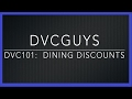 DVC101   What are the DVC Dining Perks? - DVCguys explain