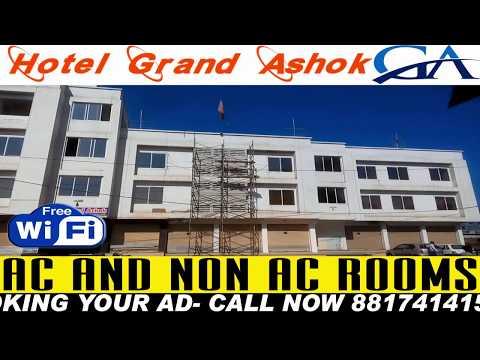Hotel Grand Ashok Vidisha tvc ADV Super Fast Advertisement Company Vidisha