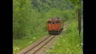 【貴重映像】北海道の廃止された国鉄路線