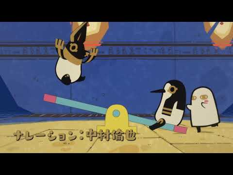 WEBアニメ「とーとつにエジプト神」本PV(ロングver.)2020年12月7日(月)昼12:00より配信開始!