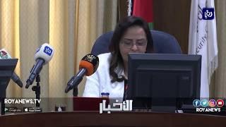 """تبادل الخبرات بين """"الضمان الاجتماعي"""" والاتحاد العام للعمال المتقاعدين العرب - (15-3-2018)"""