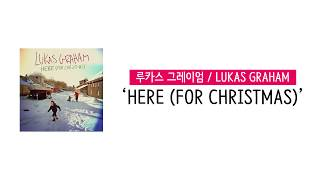 [가사 번역] 루카스 그레이엄 (Lukas Graham) - Here (For Christmas)