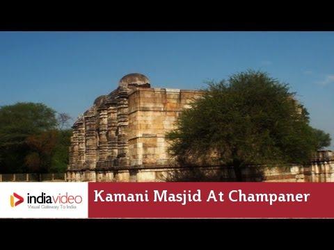 Kamani Masjid at Champaner
