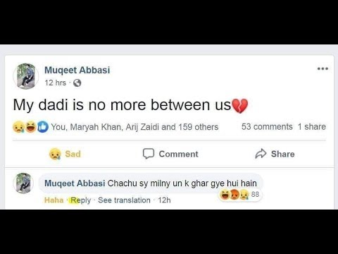 Best of FB and Twitter thug life posts and replies.
