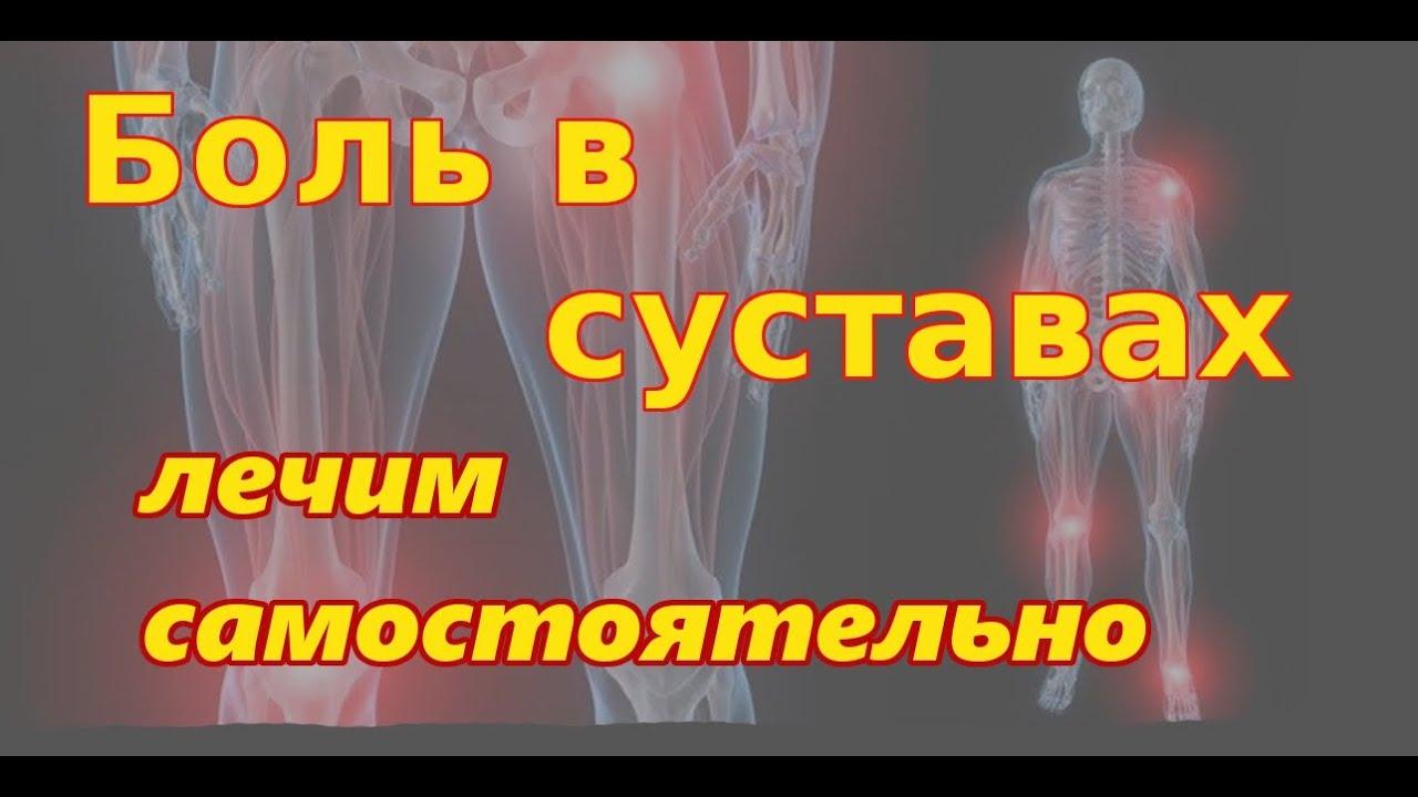 Малоподвижность суставов как восстановить сустав на мезинце