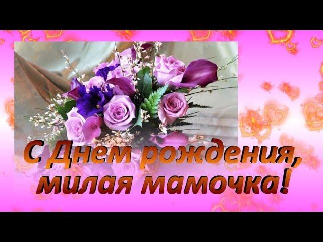 s-rozhdeniem-sina-pozdravleniya-mame-trogatelnie-otkritki foto 13
