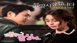 Video Oh Yoo Joon - Don't Know (모르겠죠) Cunning Single Lady OST Part.5 download MP3, 3GP, MP4, WEBM, AVI, FLV April 2018